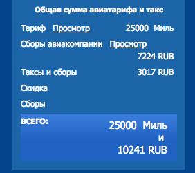Снимок экрана 2016-02-11 в 0.54.15